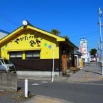 ボリュウムたっぷりのお弁当が人気、霧島市国分広瀬「やかたぶね食堂」