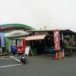 姶良郡湧水町中津川、「吉松物産館 ふれあい市場」