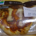 ピザデニッシュ