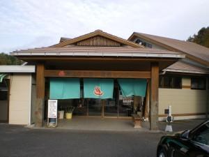 mizobefureai141207