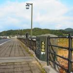 姶良市蒲生町、下牛徳にかかる「友徳橋」