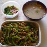 今日(2015.01.20)の弁当~チンジャオロース丼~