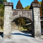 姶良市下名「山田の凱旋門」