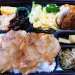 今日(2014.02.24)の弁当~生姜焼き弁当~やかたぶね食堂