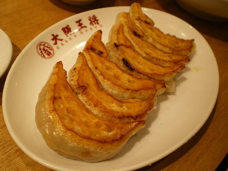 oosakagyouza150315