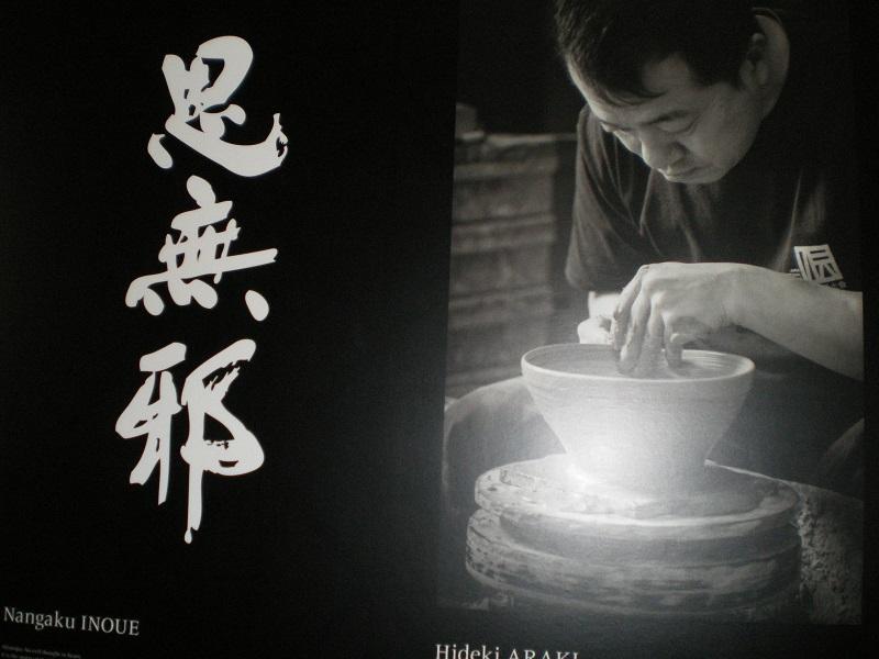 simujyakabe150301