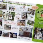 姶良市宮島町にある福岡庭園サービスの「ガーデンパーティー2015」4月25・26日