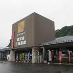 鮮魚コーナーが充実している鹿児島市下福元町七ツ島「鹿児島ふるさと物産館」