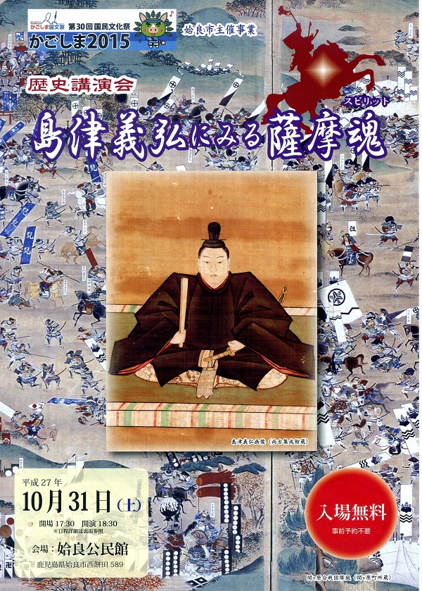 simaduyosihiro151015a