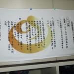 温泉ソムリエの入浴5か条、タオル版