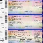 父の日にプレゼント「永井龍雲 LIVE  2016 ~旅、ふたたび~」2016.06.11鹿児島市民文化ホール