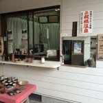広い露天風呂が気持ちいい、霧島市牧園町宿窪田「祝橋温泉」
