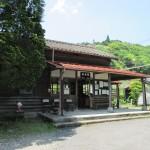 吉都線の「真幸駅」