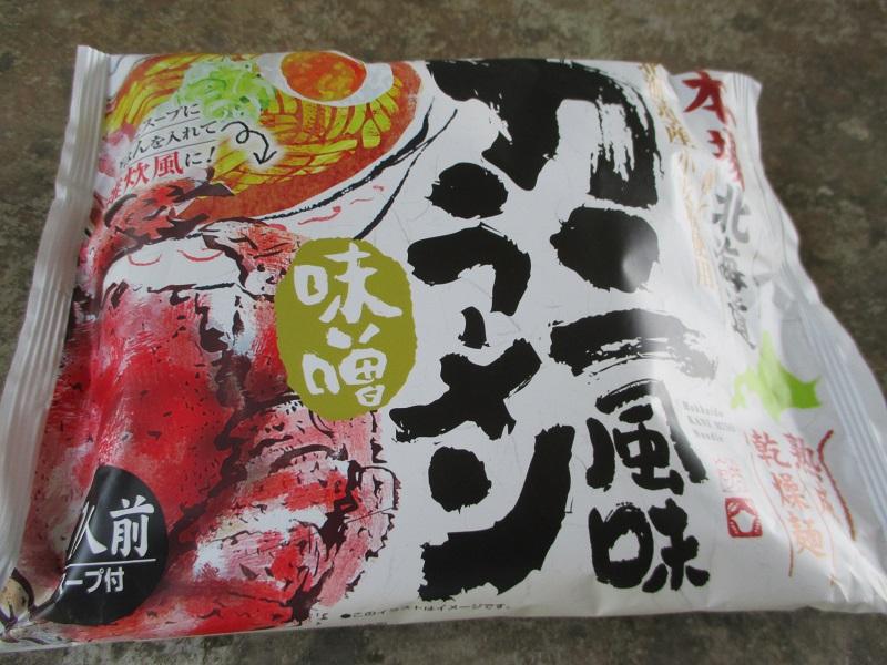 170514kanifukuro